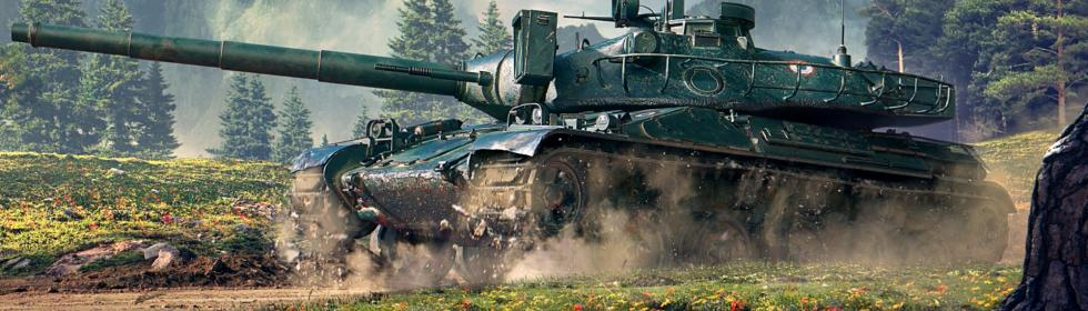World of Tanks Cover Art